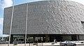 Bibliotheca Alexandrina -- Library outer view - 1.jpg