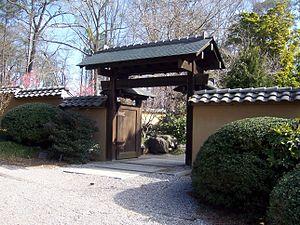 Birmingham Botanical Gardens (United States) - Image: Birmingham Botanical Gardens Japanese Garden Taylor Gate