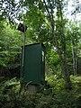 Bloomfield Provincial Park IMG 8230 (1848211457).jpg