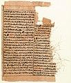 Book of the Dead of Khaemhor MET DP255434.jpg