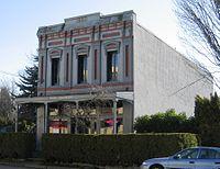 Boone's Treasury side.JPG