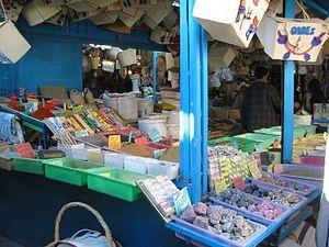 Gabès - Image: Boutique au souk