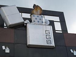 Zippo Building