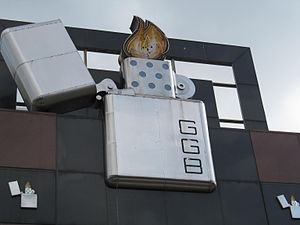 Bradford, Pennsylvania - Zippo Building