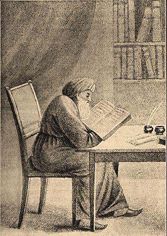 Isaac Alfasi - Image: Brockhaus and Efron Jewish Encyclopedia e 2 149 0