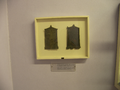 Bronze Proxeny Inscriptions at the Corfu Museum.PNG