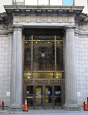 Brooklyn Union Gas Company Headquarters - The entrance to the building in 2013
