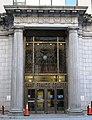 Brooklyn Union Gas Company Headquarters entrance.jpg