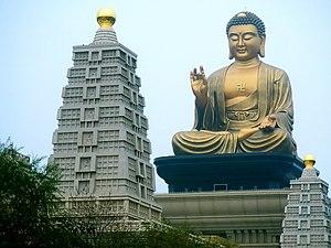 Buddha Memorial Hall, Fo Guang Buddha (Fo Guang Shan, Taiwan)