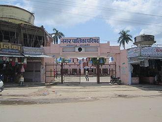 Nawabganj, Barabanki - Building of Nagar Parishad Nawabganj, Barabanki