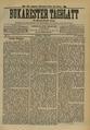 Bukarester Tagblatt 1893-03-02, nr. 047.pdf