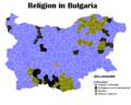 Bulgaria religous map by municipalities.png