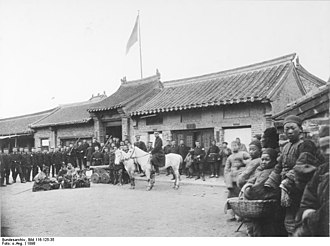 County magistrate - The Yamen at Qingdao, early 20th century