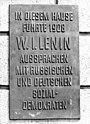 Bundesarchiv Bild 183-H1023-0203-001, Leipzig, Gedenktafel Wladimir Iljitsch Lenin.jpg