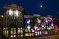 By Night , Amsterdam , Netherlands - panoramio (19).jpg