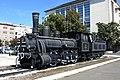 C00 537 Bf Zagreb Gl. K., 125 052.jpg