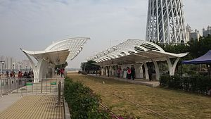CANTON TOWER STATION SURFACE.jpg