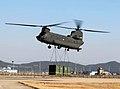 CH-47, Camp Humphrey, 2008, Mar. 1.jpg