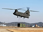 CH-47, Camp Humphrey, 2008, Mar. 1.jpg