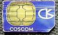 COSCOMsimcard.jpg
