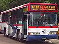 CSGB CNBus 609FL Front.jpg