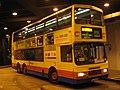 CTB 186 Kingswood Villas - Flickr - megabus13601.jpg