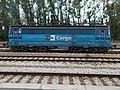 CZ Class 230, Petrolsped Slovakia, Railway station, 2017 Mosonmagyaróvár.jpg