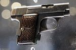 CZ DUO in Tula State Arms Museum - 2016 01.jpg