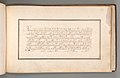 Calligraphic Excersize in Spanish MET DP-12235-037.jpg
