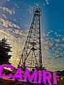 Camiri - Torre YPFB.jpg