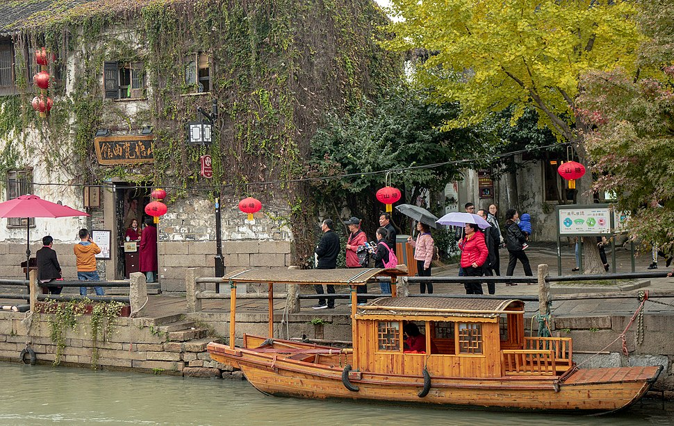 Canal tour boat of a traditional style, Grand Canal, Suzhou, China