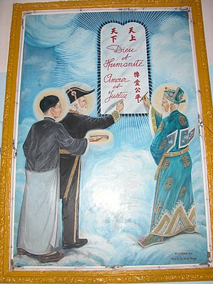 "Names of Vietnam - The word ""Vietnam"" was coined by 16th century poet Nguyễn Bỉnh Khiêm (right), a political prognosticator often compared to Nostradamus. Here he is depicted alongside Sun Yat-sen and Victor Hugo as a Cao Đài saint."