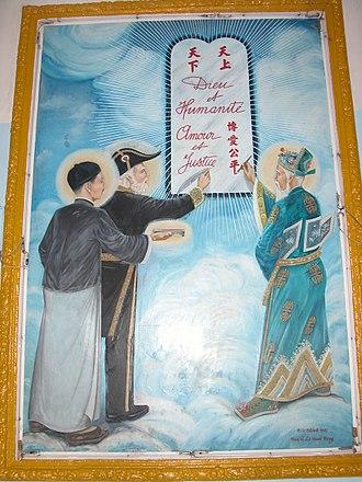 Nguyễn Bỉnh Khiêm - Khiem (right) is shown here alongside Sun Yat-sen and Victor Hugo as a Cao Dai saint.