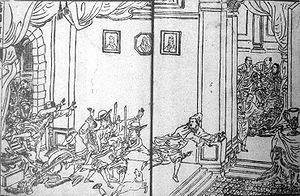 タイオワン事件 - Wikipedia