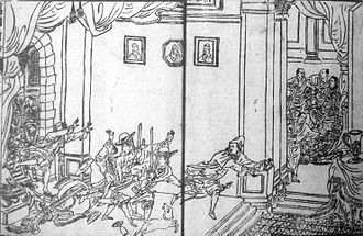 Pieter Nuyts - Capture of Pieter Nuyts (upper right corner) by the Japanese