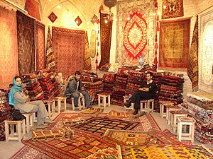 Grand Bazaar, Isfahan - A carpet shop in the Grand Bazaar