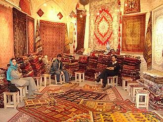 Grand Bazaar, Isfahan - A carpet shop in the Grand Bazaar