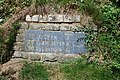 Carreg filltir - Milestone Bodgadle - geograph.org.uk - 488813.jpg