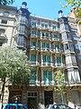 Casa Santurce P1330889.JPG