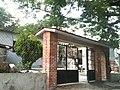 Casa allende - panoramio (1).jpg