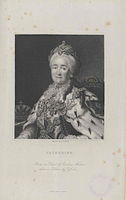 Catherine II of Russia - engraving after Roslin.jpg