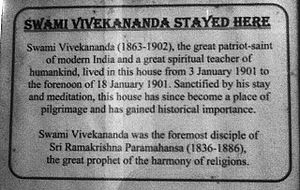 Advaita Ashrama - The cenotaph of Vivekananda in Advita Ashrama