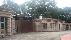Central Institute of Psychiatry - CIP, Ranchi
