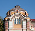 Central Mineral Bath-Sofia.jpg