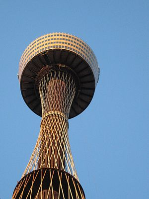 Sydney Tower - Looking up at the tower