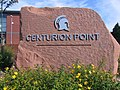 Centurion Point sign - geograph.org.uk - 836061.jpg
