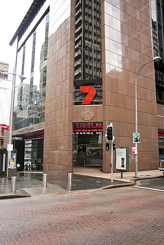 State Bank of New South Wales - Image: Channel Seven studios at Martin Place