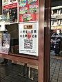 Charity QR-Code of Hualirn Social Affairs Department beside Door of Yoshinoya Jilin Restaurant of 20180214.jpg