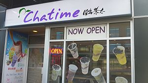 Chatime - Chatime Store at West Broadway, Vancouver, British Columbia, Canada