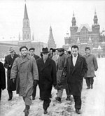 Walking through Red Square in Moscow, November 1964